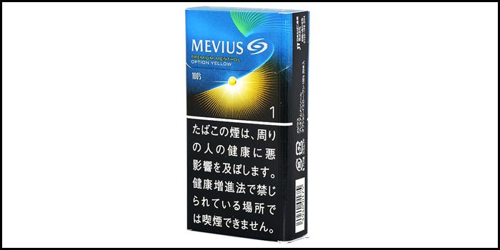 長いロングサイズタバコ銘柄:メビウスプレミアムメンソールオプションイエローワン100's