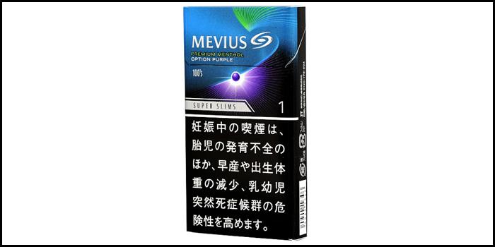 長いロングサイズタバコ銘柄:メビウスプレミアムメンソールオプションパープルワン100'sスリム