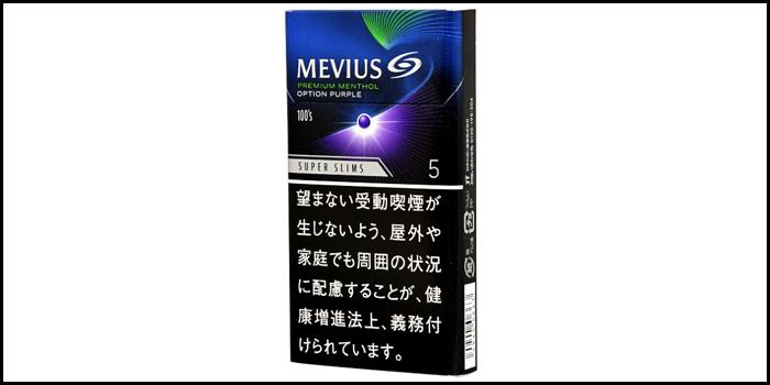 長いロングサイズタバコ銘柄:メビウスプレミアムメンソールオプションパープル5 100'sスリム