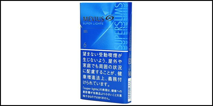 長いロングサイズタバコ銘柄:メビウススーパーライト100'sスリムボックス