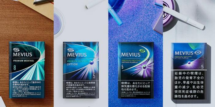 長いロングサイズタバコ銘柄をお得な安い順で解説:メビウス全12種類