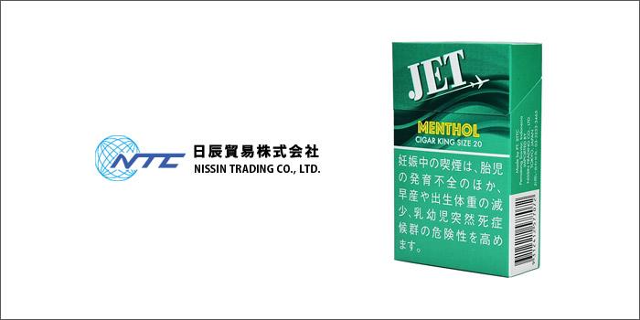 日辰貿易:ジェット2種類の2021年10月1日値上げ銘柄一覧
