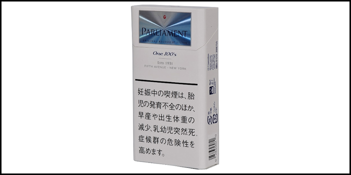 長いロングサイズタバコ銘柄:パーラメントワン100'sBOX