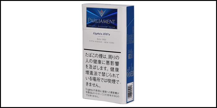 長いロングサイズタバコ銘柄:パーラメントライト100'sBOX