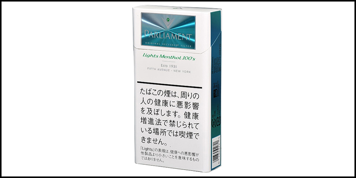長いロングサイズタバコ銘柄:パーラメントライトメンソール100'sBOX