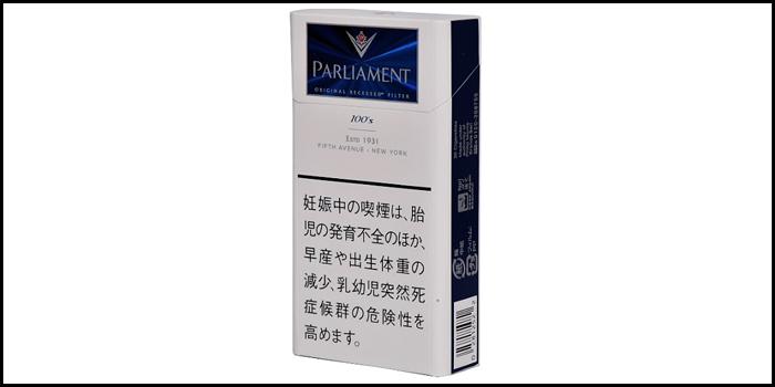 長いロングサイズタバコ銘柄:パーラメント100'sBOX