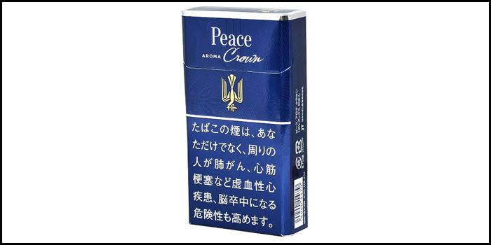 長いロングサイズタバコ銘柄:ピースアロマクラウン100sボックス