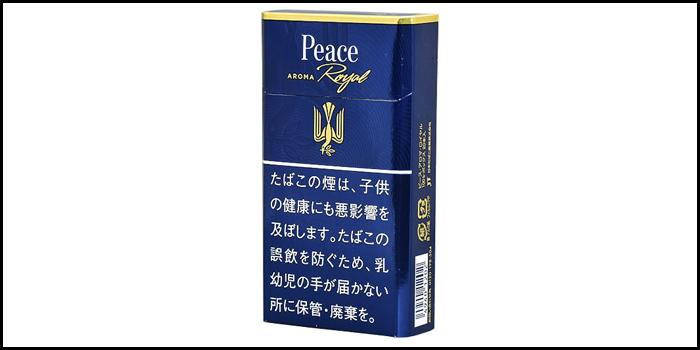 長いロングサイズタバコ銘柄:ピースアロマロイヤル100sボックス
