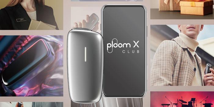 PloomXがBluetooth接続できない・繋がらない時⑦:Ploom X CLUBに入会する
