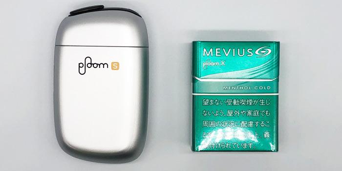 PloomS2.0(プルームエス2.0)のタール量・ニコチン量を吸って検証してみた
