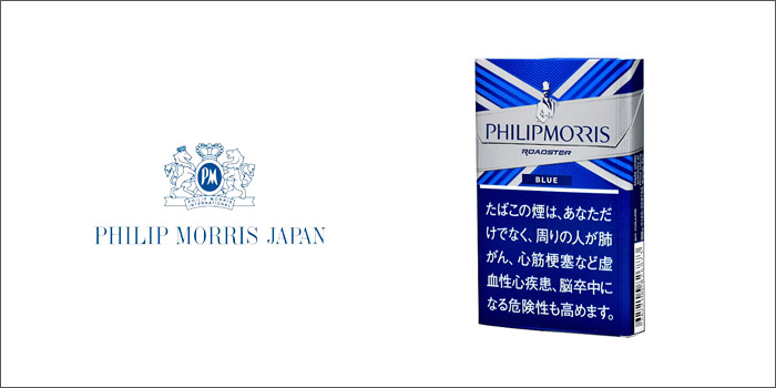 PMJ(フィリップモリスジャパン)のリトルシガー3種類の2021年10月値上げ銘柄一覧