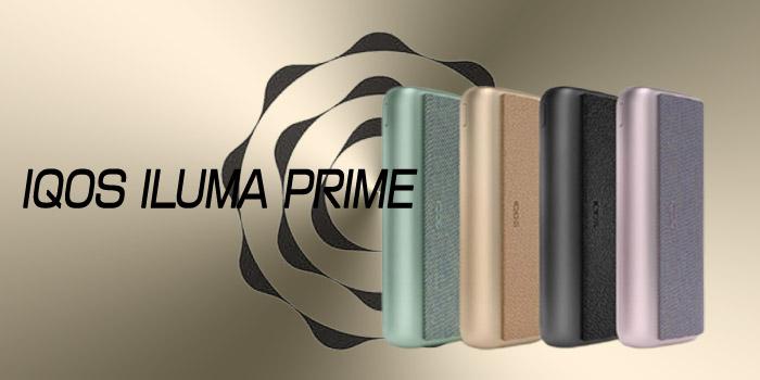 最新型IQOS ILUMA PRIME(アイコスイルマプライム)の人気色・限定色・新色