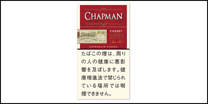 長いロングサイズタバコ銘柄:チャップマンスーパースリムチェリー