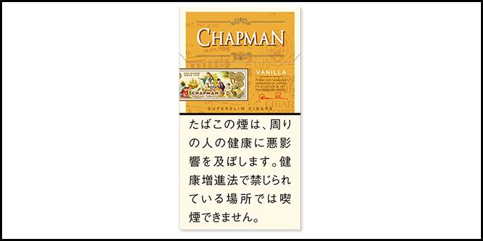 長いロングサイズタバコ銘柄:チャップマンスーパースリムバニラ