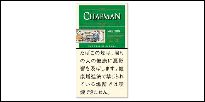 長いロングサイズタバコ銘柄:チャップマンスーパースリムメンソール