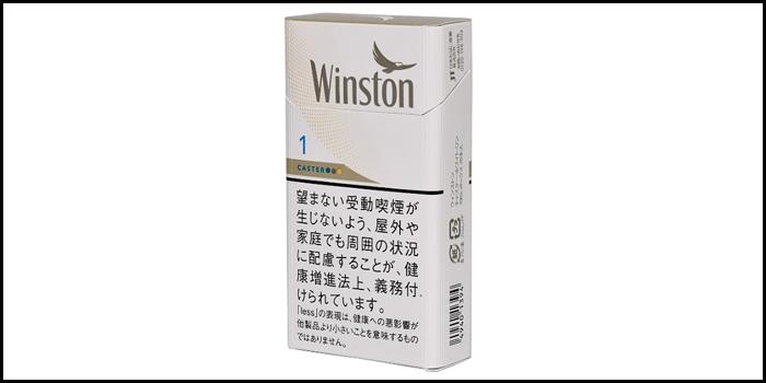 長いロングサイズタバコ銘柄:ウィンストンキャスターホワイトワン100'sボックス