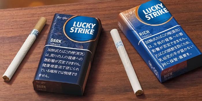 加熱式タバコグローハイパーのラッキーストライクの味・値段一覧
