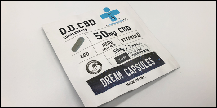 CBDドリームカプセルはどんなCDb製品?
