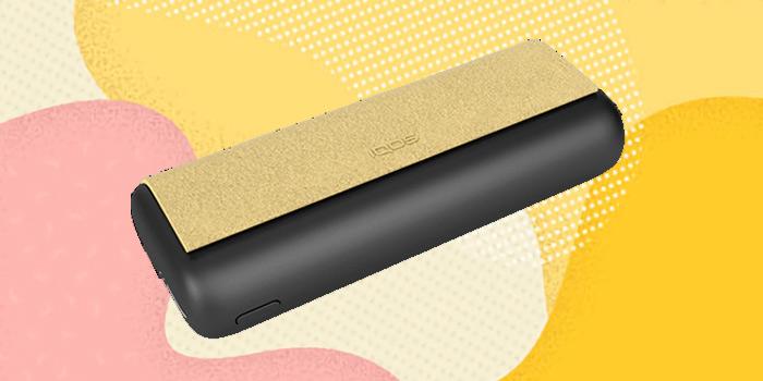 最新型IQOS ILUMA PRIME(アイコスイルマプライム)のラップカバー:ワームイエロー