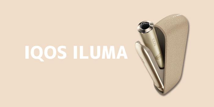 最新型IQOS ILUMA(アイコスイルマ)の注意点とスペックを解説