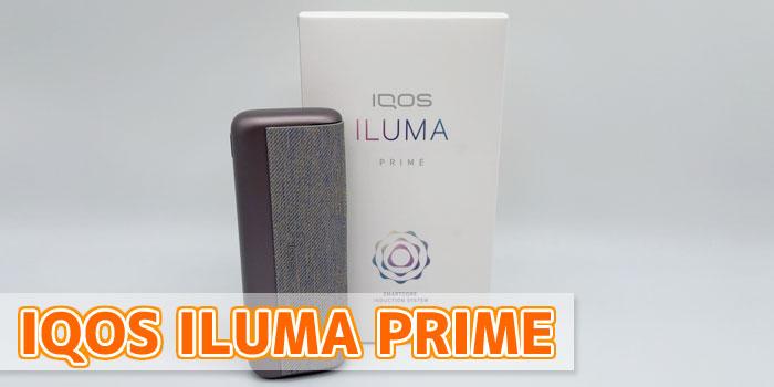 最新型IQOS ILUMA PRIME(アイコスイルマプライム)の基本情報を解説