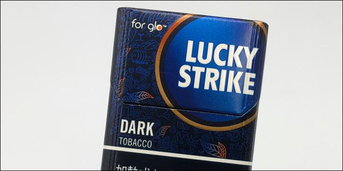 ラッキーストライクダークタバコのパッケージ