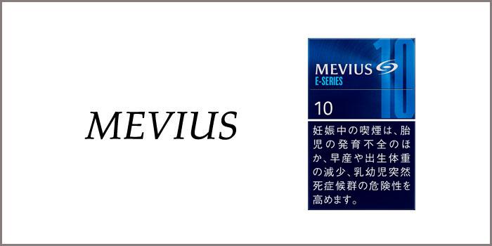 メビウス Eシリーズ