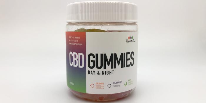 Greeus(グリース)のおすすめCBDのレビュー②:CBD Gummiesグミ Day & Night 60粒