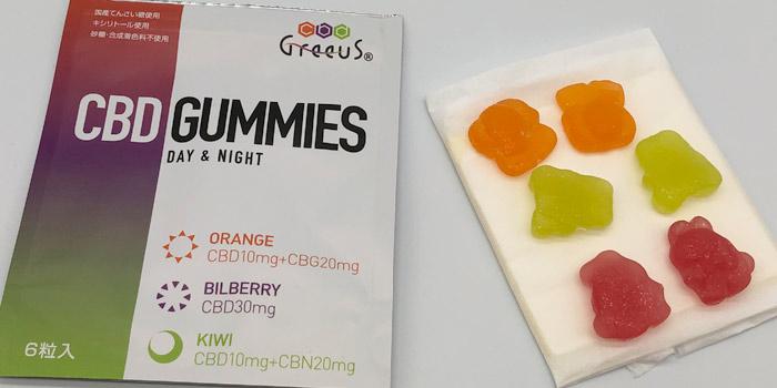 Greeus(グリース)のおすすめCBDのレビュー③:CBD Gummiesグミ Day & Night 6粒