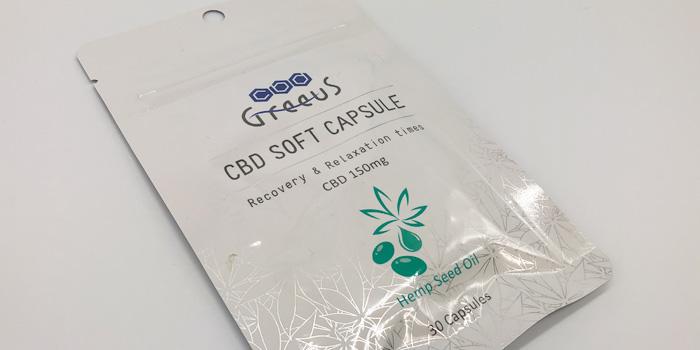 Greeus(グリース)のおすすめCBDのレビュー④:CBD SOFT CAPSULEソフトカプセル30粒