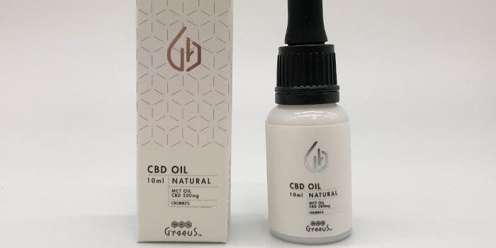 Greeus(グリース)のおすすめCBDのレビュー⑥:CBD Oil Natural オイル ナチュラル10ml CBD500mg