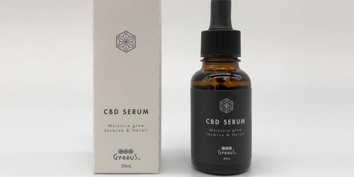 Greeus(グリース)のおすすめCBDのレビュー⑦:CBD SERUMセラム30mL 美容液CBD500mg