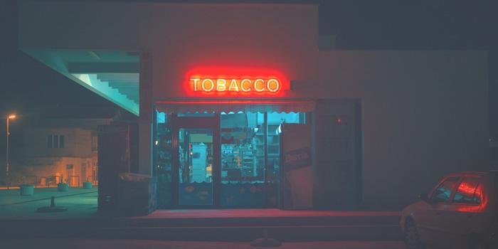 ダンヒルのタバコが売ってる場所・販売店はない?コンビニやタバコ販売店