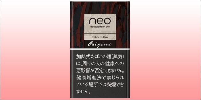 グローハイパー・グローハイパープラスで吸えるneo(ネオ)①:ネオ・タバコ・オーク・スティック