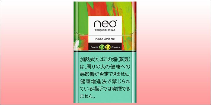 グローハイパー・グローハイパープラスで吸えるneo(ネオ)⑩:ネオ・メロン・シトリック・ミックス・スティック