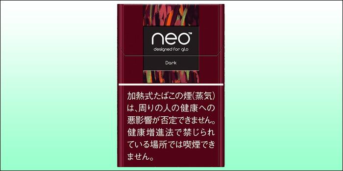グロープロ・グロープロスリムで吸えるneo(ネオ)①:ネオ・ダーク・プラス・スティック・J