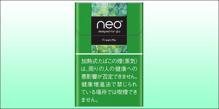 グロープロ・グロープロスリムで吸えるneo(ネオ)②:ネオ・フレッシュ・プラス・スティック・J