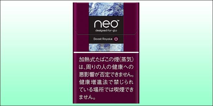 グロープロ・グロープロスリムで吸えるneo(ネオ)③:ネオ・ブースト・ロイヤル・プラス・スティック・J