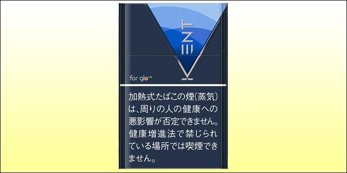 グロープロ・グロープロスリムで吸えるKENT(ケント)①:ケント・ネオスティック・リッチ・タバコ・エックス