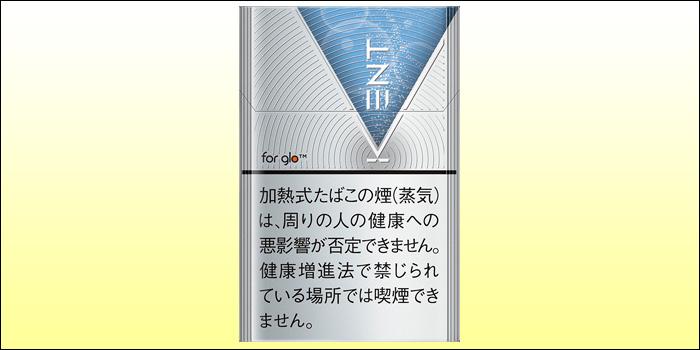グロープロ・グロープロスリムで吸えるKENT(ケント)②:ケント・ネオスティック・ブライト・タバコ・J