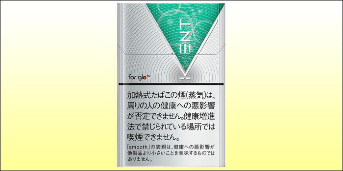 グロープロ・グロープロスリムで吸えるKENT(ケント)④:ケント・ネオスティック・スムース・フレッシュ・J