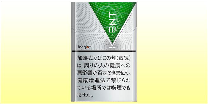 グロープロ・グロープロスリムで吸えるKENT(ケント)⑤:ケント・ネオスティック・インテンスリー・フレッシュ・J