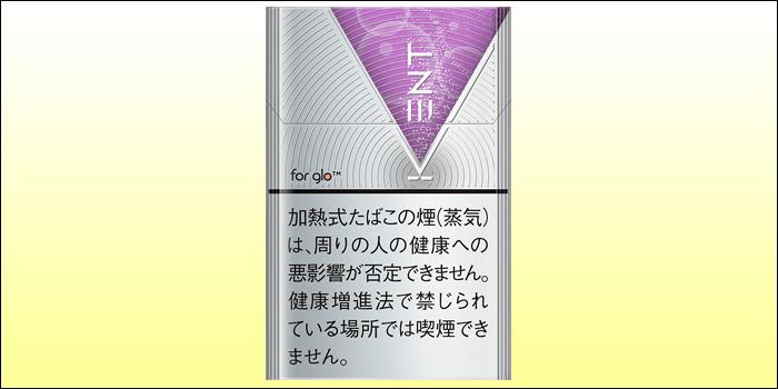 グロープロ・グロープロスリムで吸えるKENT(ケント)⑥:ケント・ネオスティック・ダーク・フレッシュ・J