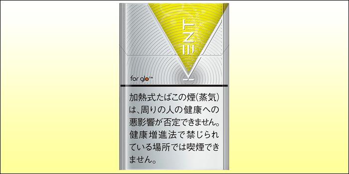 グロープロ・グロープロスリムで吸えるKENT(ケント)⑧:ケント・ネオスティック・シトラス・フレッシュ・J