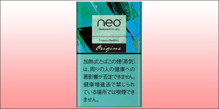グローハイパー・グローハイパープラスで吸えるneo(ネオ)⑤:ネオ・フレスコ・メンソール・スティック