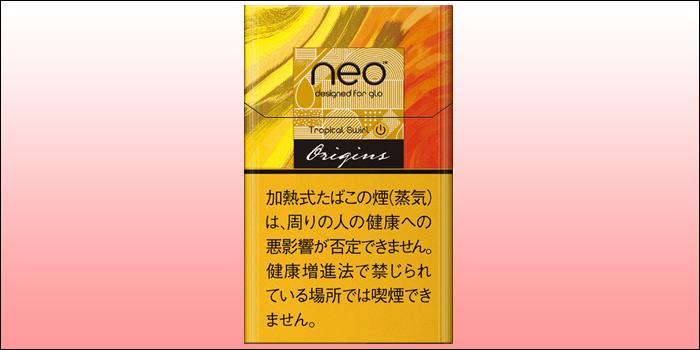 グローハイパー・グローハイパープラスで吸えるneo(ネオ)⑧:ネオ・トロピカル・スワール・スティック