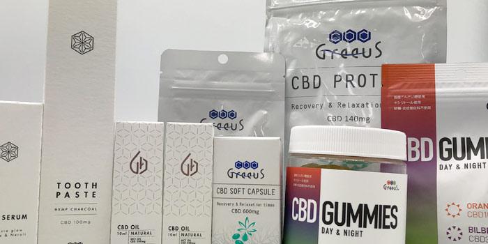 Greeus(グリース)のおすすめCBD9商品の味や特徴をレビュー!