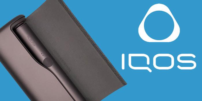 最新型IQOS ILUMA PRIME(アイコスイルマプライム)はIQOSの最上位モデル